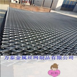 机械防护钢板网/重型钢板网什么价钱