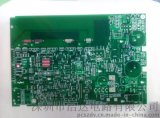 浩达电路专业pcb生产厂家  四层板