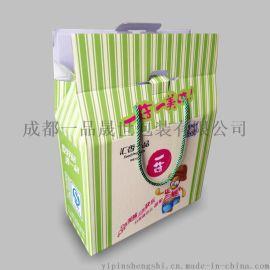 绵阳包装厂/手提袋/资料袋/礼品袋定制/彩色纸箱/包装盒/礼品盒定制生产