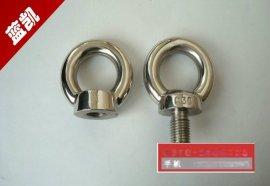 吊环螺栓|吊环螺丝|高强吊环|加长吊环|异形吊环|吊环螺栓厂家