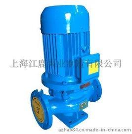 供应 高扬程水泵,ISG200-315立式管道泵循环泵,清水泵 管道泵