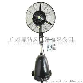 厂家直销户外工业喷雾风扇工业落地喷雾风扇 喷雾风扇定制
