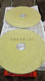 东科水晶用金刚石磨盘超耐磨