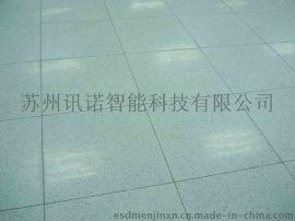 防静电PVC地板 PVC防静电地板