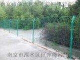供应厂区浸塑护栏网 高速公路护栏网隔离网厂家直销双边