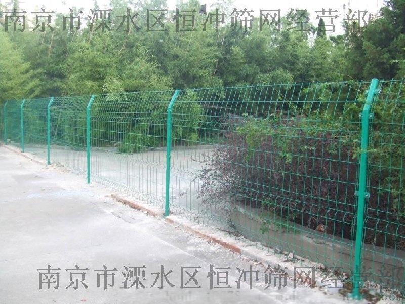 供應廠區浸塑護欄網 高速公路護欄網隔離網廠家直銷雙邊