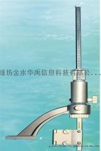 SLZ40水位測針滿水試驗用