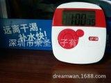 D-616厨房倒计时器时钟 24小时厨房定时器钟 厨房计时器家居礼品