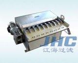 磨牀專用梳齒磁性分離器