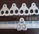 天津鑫嘉加工生产钢带包装箱配件木箱五金配件舌型卡扣