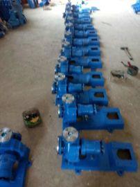 淄博导热油泵厂-销售RY40-25-160离心式导热油泵