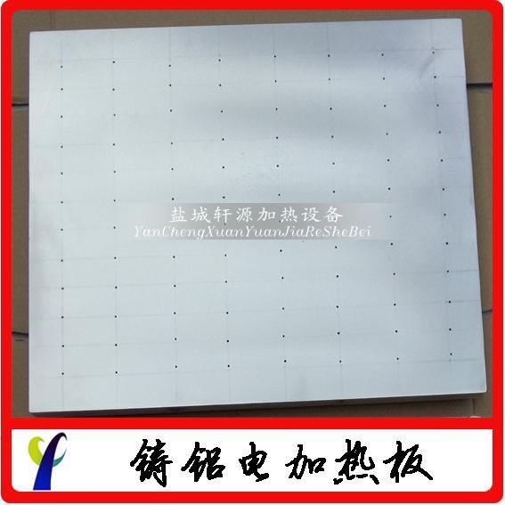 铸铝加热板,轩源厂家直销,均温专利,出口品质