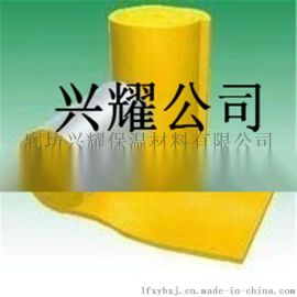 大城兴耀 **岩棉外墙防火耐高温岩棉保温管 离心玻璃棉生产厂家
