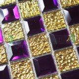 河北專業制造工藝鏡面玻璃馬賽克廠家最低價直銷
