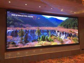 聚能光彩上海室内P2.5电子显示屏厂家直销