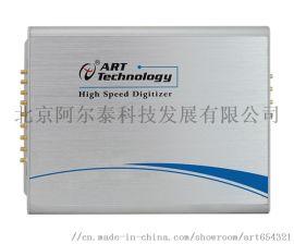 阿尔泰 USB8582  数据采集卡