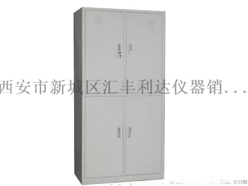 西安哪里有卖更衣柜13891913067