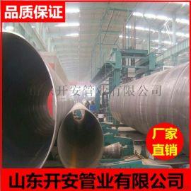 Q345b螺旋钢管现货供应 保温螺旋钢管 螺旋钢管厂家现货