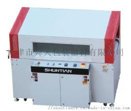 热收缩包装机8030收缩机
