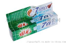 南昌田七牙膏厂家,低价牙膏厂家直供