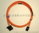 抗电磁干扰型 车载设备跳线 MOST汽车光纤跳线