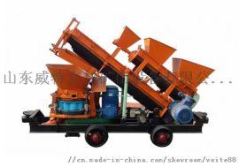 厂家供应JPS5I-L型湿式混凝土喷射机组