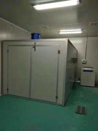 商用粉皮节能空气能烘干箱 果蔬低温烘干房厂家直销