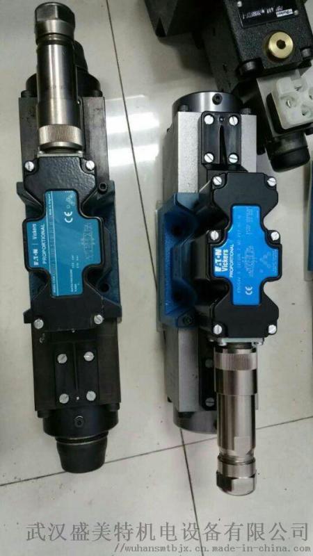 控制阀KXG-8W160-3ZMUH110