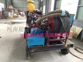 cj-21522型市政管道疏通清洗机
