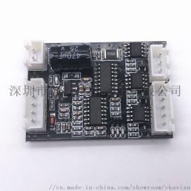 7-24V小功率测试板CK3364N-V01