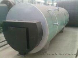 烟气余热锅炉高效节能余热导热油锅炉适合碳素企业节能