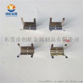 电池接触片 镀锌冲孔板 自动线喷油夹具  弹性铁片 自动喷油线