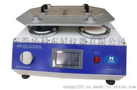 起球性测试仪 (HTF-001-A)