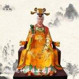 豫莲花 2米三霄娘娘高清图片 送子娘娘神像