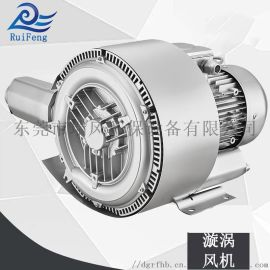 漩涡式气泵 高压鼓风机 5.5KW污水曝气高压风机