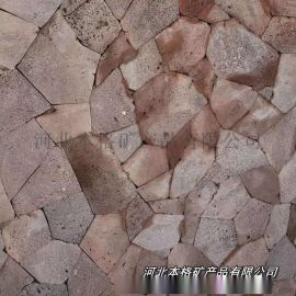 本格厂家直销红色火山石不规则板 墙面用火山石切片