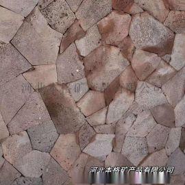 本格廠家直銷紅色火山石不規則板 牆面用火山石切片