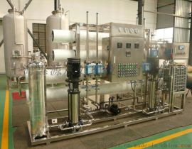 原料药用纯化水设备