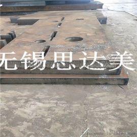 42crmo厚板切割加工,钢板零割下料,钢板切割厂家