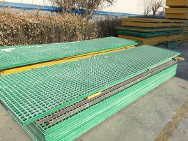 养殖场玻璃钢污水处理格栅 平台格栅板