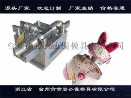 空气净化器塑料模具氧气机外壳模具