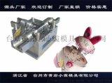 空氣淨化器塑料模具氧氣機外殼模具