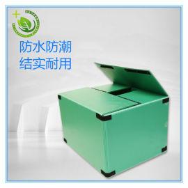 防震耐磨塑料中空板周转箱 塑料包装箱生产厂家