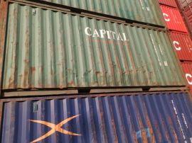 本公司出售一批二手20GP海運舊集裝箱