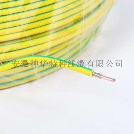 WDZN-RYJ(F)低烟无卤电缆