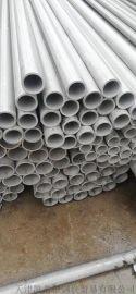 s22253不锈钢工业管 S22253    报价