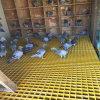 家禽类养殖专用格栅 平台格栅 不朽不霉不断裂