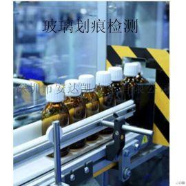 检测自动化厂家 安达凯电子检测自动化