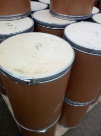 溶剂黑27厂家,染料原料供应