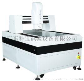 龙门自动影像测量仪大型影像测量仪